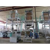 Quality Garbage Bag Film Blowing Machine 700 Mm SJ-55 70-600mm Film Folding Diameter for sale