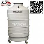 China TIANCHI Dewar Flask 100L Cryogenic Liquid Tank China Manufacturers for sale