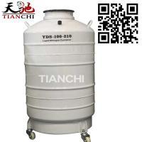 China TIANCHI Dewar Flask 100L Cryogenic Liquid Tank China Manufacturers for sale