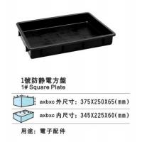 Quality Anti-static ESD conductive component tray for sale