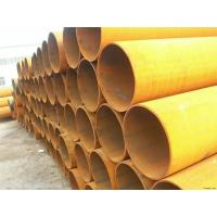 Buy Gas And Oil Seamless Steel Pipe, DIN 1629/3 at wholesale prices