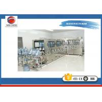 Quality 20 Liter Water Bottle Filling Machine 700BPH , Fully Automatic Filling Machine 600BPH for sale