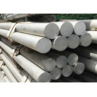 Aircraft Grade Copper And Aluminum Rod Round 6063 60616061 T6 Polished Surface for sale
