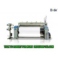Quality Cam Motion Shedding Air Jet Weaving Loom Machine 190cm Width High Performance for sale