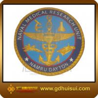 Quality fabric woven patches for sale