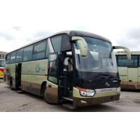Quality 21 Seats Second Hand Bus , 2nd Hand Coach King Long Brand With Yuchai Diesel Engine for sale