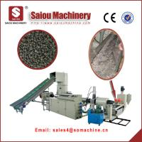 Quality compactor feeder water ring cutting plastic recycling granulator for sale