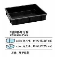 Quality ESD Component Tray for sale