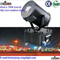 Quality 1-7kw search light sky rose outdoor light for sale