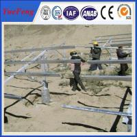 Quality Solar Panel Ground Mounted,Solar Power Plant 1MW on grid,Large-scale Solar Ground Plant for sale