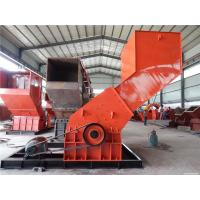 Quality Low Noisy Scrap Metal Crusher For Fine Grinding Materiel / Crushing Equipment for sale