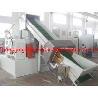 Quality shopping bag plastic bags recycling machinery for sale