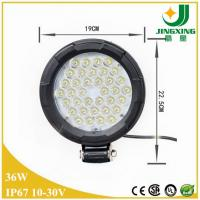 China Best seller quality auto parts 36w led work light for auto Atv SUV car head lamp on sale