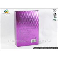China Luxury Design Cosmetic Packaging Boxes Customized Shapes For Mask Product on sale