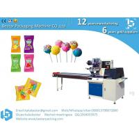 China Rainbow candy, chocolate beans, candy, multi-functional horizontal packaging machine on sale