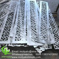 Quality laser cut sheet powder coated Aluminum CNC carved decorative panel for facade wall panel cladding panel for sale