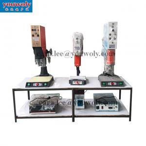 China Ultrasonic Sealing Machine 20KHZ Ultrasonic Sewing Machine Price Plastic Welding Machine on sale
