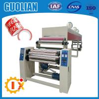 GL--1000C Hot selling adhesive tape coating machine for sale