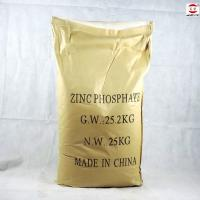 Quality Industrial Grade Water Based Paint Pigment Zinc Phosphate Coating CAS 7779-90-0 for sale