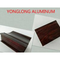 Quality Electrophoresis Aluminum Section Materials / Aluminum Door Profiles for sale