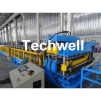 Quality Galvanized Steel Sheet Double Layer Roof Panel Roll Forming Machine for Two Roof Wall Panel Profiles for sale