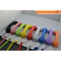 Buy Noise Reduction Color Anti Radiation Retro Handset For Iphone / Pop Cell Phone at wholesale prices