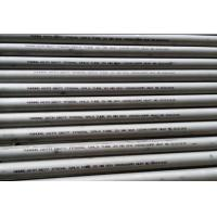 """Quality Stainless Steel Seamless Pipe, ASTM B677 / B674 UNS N08904 / 904L /1.4539 / NPS: 1/8"""" to 8"""" B16.10 & B16.19 for sale"""