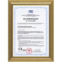 Beijing Shijizhengfang Science & Technology Development Co., Ltd Certifications
