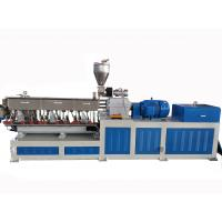 Quality Engineer Material Twin Screw Plastic Extruder Machine With 100-200kg/H for sale