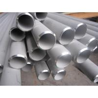 Quality Round TP316L Stainless Steel Seamless Pipe ASTM A312 For Fluid , 2.5mm Thickness for sale