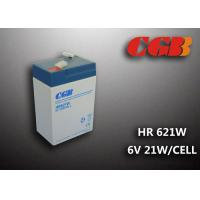 Quality 6V5AH HR621W High Rate Dicharge UPS EPS Power Supply VRLA Battery for sale