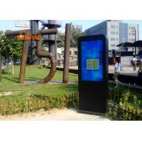 China Dustproof High Definition Outdoor Digital Kiosk , Touch Screen Interactive Display on sale