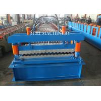 Buy Auto Standard Rib Corrugated Roofing Sheet Roll Forming Machine Electric control at wholesale prices