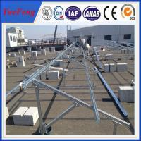 Quality concrete base solar panel rack mount/aluminum pv ground mount structure for sale