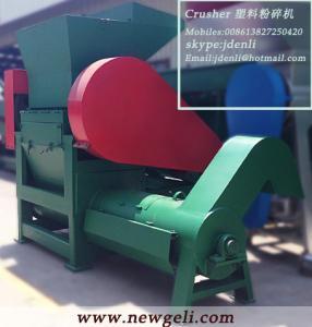 Quality waste plastic crusher,plastic crushing machines,pet crusher,abs crusher for sale