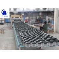 Buy Best Selling Roof Self-Cleaning Performance Spanish ASA Synthetic Resin Roof at wholesale prices