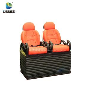 Quality Waterproof 5D Movie Theater Chair Car Racing Arcade Game Machine Seat for sale