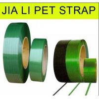 Quality green polyester Strap for sale