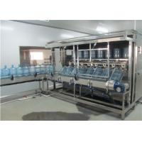 China Complete Drinking Water Production Line , Drinking Water Filling Machine Bottling packing on sale