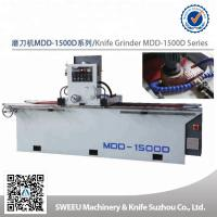 Quality Magnetic Working Table Industrial Knife Grinder Machine 380V 6.6KW MDD-1500D for sale