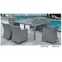 Quality China rattan dining table and chair for sale