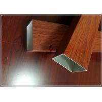 Quality 6063 T5 Wood Grain Window Aluminum Profile Extrusion For Outdoor Building for sale