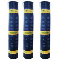 Buy SBS polyester felt fabric modified bitumen 3mm 4mm waterproof membrane at wholesale prices