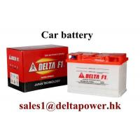 China car batteries,storage batteries on sale