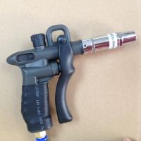 Quality Light Weight Static Elimination Ionizing Air Gun SL-004D for sale