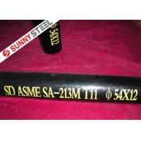 Quality ASTM A213 T11 Seamless boiler tube for sale