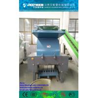 Buy Factory price PP/PE/PET/LDPE Plastic Crusher/ Shredder/ Grinder Machine at wholesale prices