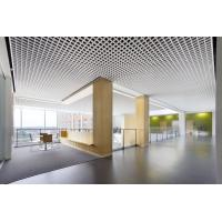 Quality Environmental Aluminum Open Cell Ceiling ,  Suspended  Open Cell Ceiling Panels for sale