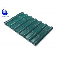 Quality Slope Roof spanish Weather Resistance Synthetic Resin Roof Tile ASA Coated 1040 mm Width for sale