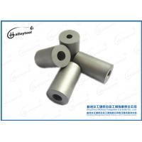 China Cemented Tungsten Carbide Cutting Tools Cold Heading Dies For Making Bolts And Nuts on sale